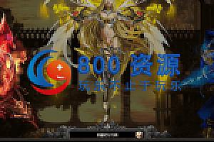【大天使之剑】win系统服务端+运营后台+充值工具