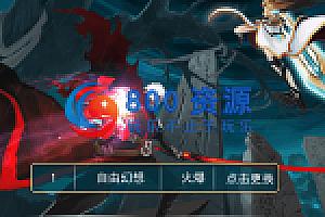 【斩幻想】win系统服务端+充值工具