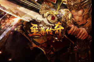 【H5-屠龙传奇源码】
