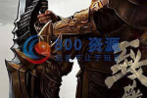 【雷霆传奇】H5对接支付教程(含文件)