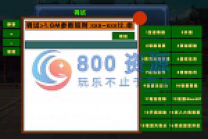 【大唐诛仙】linux系统服务端+教程+GM模式
