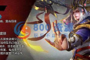 【权倾三国紫金版】win系统服务端+后台+教程