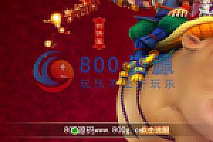 【苍穹西游】服务端+多功能后台+教程+双端