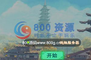 【江湖西游】服务端+GM后台三端互通,网页、苹果、安卓
