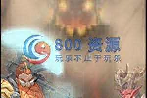 【部落战魂H5】服务端+GM后台+教程