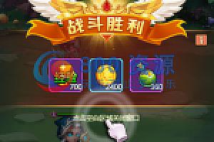 【纵横西游】服务端+GM后台+教程+三端