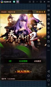 【秦时明月2】Windows一键端-800源码网