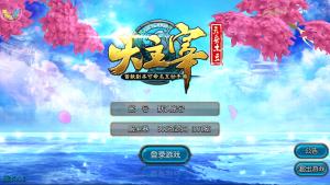 【大主宰】win系统服务端-800源码网