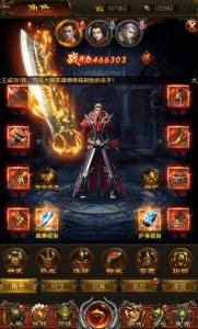 【H5-养鲲屠龙传奇源码】-win系统-800源码网