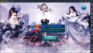 【天御修仙传】 Windows一键端-800源码网