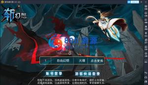 【斩幻想】win系统服务端+充值工具-800源码网