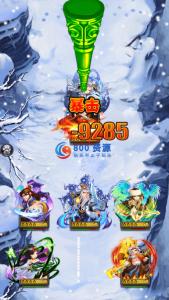 【一个人的江湖王者荣耀版】win系统服务端+GM后台-800源码网