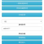 【问道2.0】-修复Windows端-800源码网
