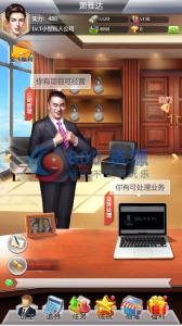 【我是大富翁H5】win系统服务端+充值修改-800源码网
