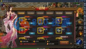 【幽冥传奇换皮灭龙版】win系统服务端+GM后台+内充+教程-800源码网