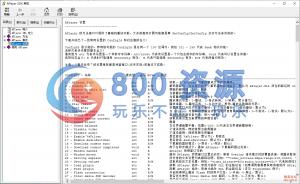 [易语言]Win10-动态视频壁纸源码-800源码网