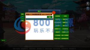 【大唐诛仙】linux系统服务端+视频教程+GM模式-800源码网