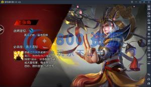 【权倾三国紫金版】win系统服务端+后台+教程-800源码网