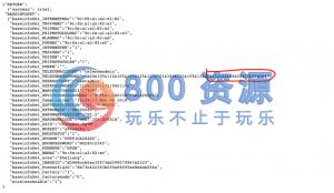 电信光猫获取超级用户名和密码的详细方法总结-800源码网