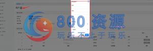 宝塔面板安装Cloudreve – 搭建一个强大的私人云盘-800源码网