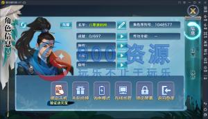 【剑侠情缘龙雀】服务端+后台+教程-800源码网