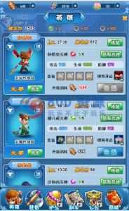 【捉个妖怪去取经H5】服务端+运营后台+教程-800源码网