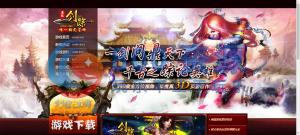 【剑踪】服务端+充值工具+教程-800源码网