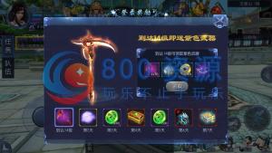 【九剑魔龙传】服务端+后台+教程-800源码网