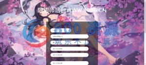 【大唐阴阳师】服务端+后台+教程+双端-800源码网