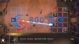 【神机三国】服务端+后台+教程+双端-800源码网
