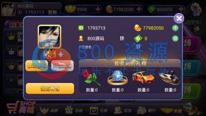 【傲玩棋牌】服务端+后台+教程+三端-800源码网