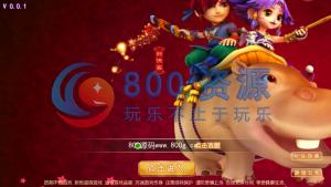 【苍穹西游】服务端+多功能后台+教程+双端-800源码网