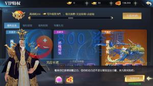 【剑舞龙城】服务端+授权后台+双端+视频教程-800源码网