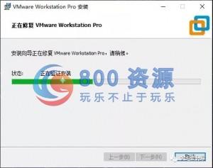 虚拟机安装从此告别双系统-800源码网