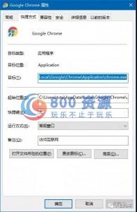 【windows 10】 简洁桌面设置方法-800源码网